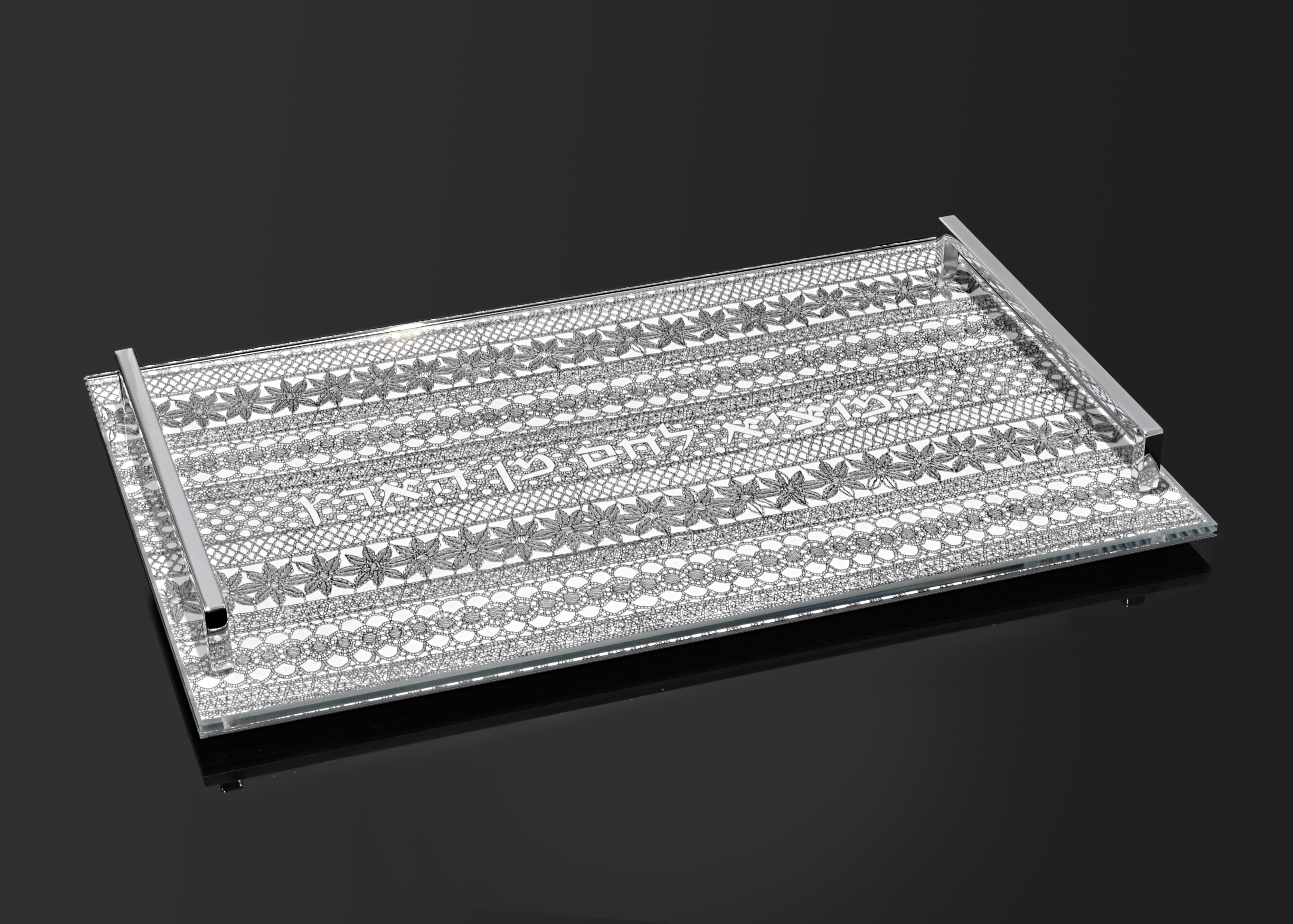 Ribbon Lace Serving Challah Board- w by Metal Lace Art