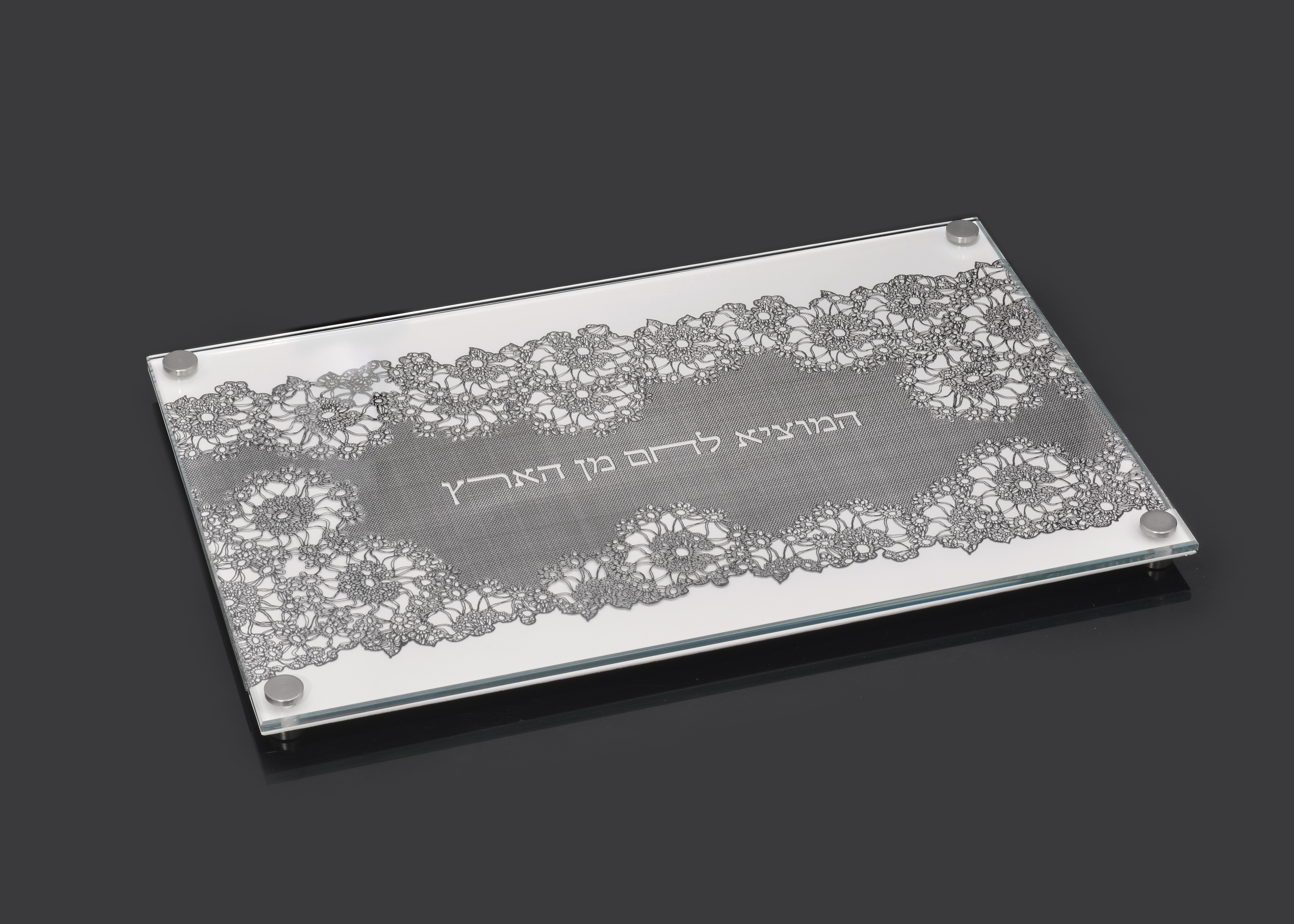 Late Blooming - Challah Board  by Metal Lace Art