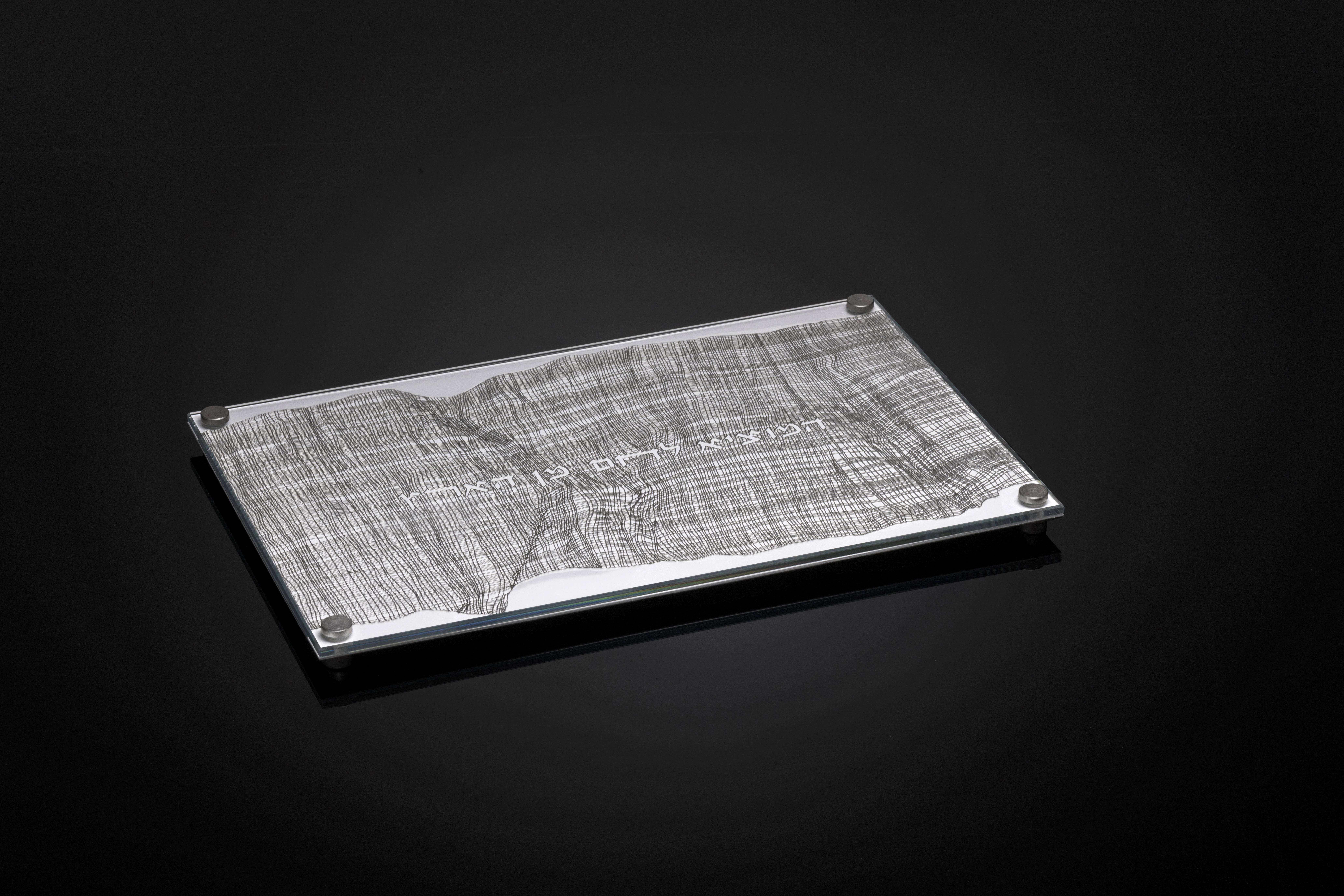 Yuta - S by Metal Lace Art